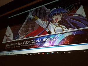 Martian Successor Nadesico Announcement at Anime Expo.png