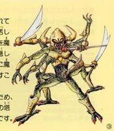 Druaga for The Quest of Ki