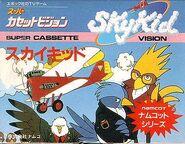SCV-SkyKid