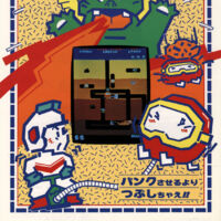 Iszowa0uey19m Miss dig 811 uses cisco customer journey platform to centralize its communications platforms, connect remote workers, and serve customers 24/7, 365 days a year. https namco fandom com wiki dig dug