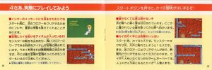 The Quest of Ki Japanese Manual (5)