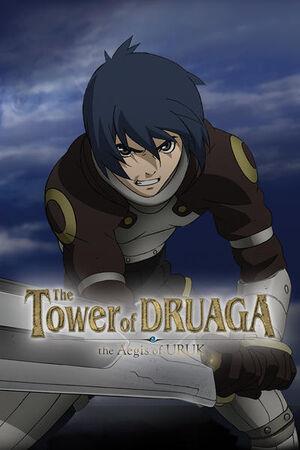 The Tower of Druaga anime - Banner.jpeg