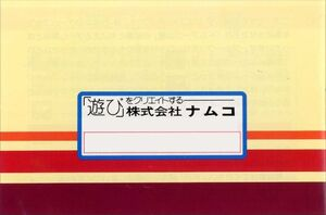 The Quest of Ki Japanese Manual (9)