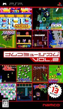 Namco Museum Vol. 2 (PSP) cover