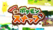 Japanese New Pokémon Snap Logo