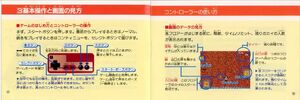 The Quest of Ki Japanese Manual (4)