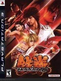 Tekken 6.jpg