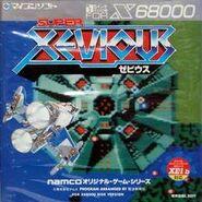 XeviousX68000