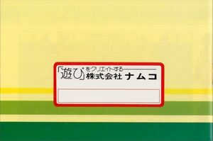 Tenkaichi Bushi Keru Naguuru Japanese Manual (13)