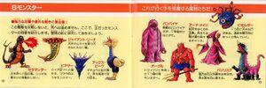 The Quest of Ki Japanese Manual (7)