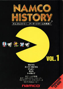 Namco History Vol.1 front cover.jpg