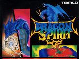 Dragon Spirit