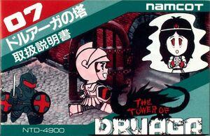 The Tower of Druaga Famicom Japanese Manual