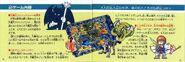 Kaijuu Monogatari Japanese Manual (4)