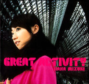 638px-Mizuki Nana - GREAT ACTIVITY CDDVD
