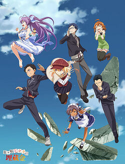 Anime KeyV 2.jpg