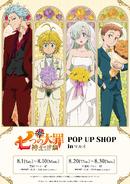 Pop up shop JP