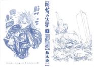 Volume 3 Inside Cover