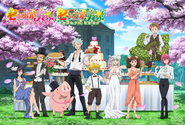 Seven Deadly Sins Cherry Blossoms Party