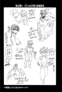 Volume 11 - Early Designs