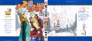 Volume 14 Full Cover