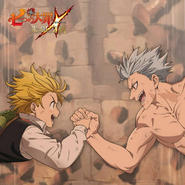 Grand Cross Arm Wrestle