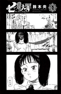 Volume 14 page 1