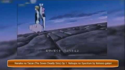 Nanatsu no Taizai (The Seven Deadly Sins) Opening 1