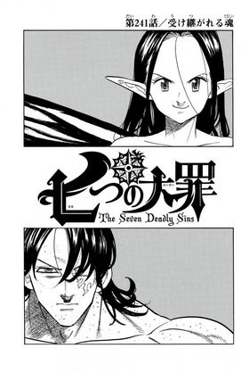 JChapter 241.png