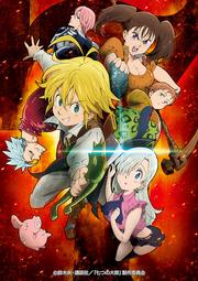 Nanatsu no Taizai Anime.png
