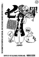 Chapter274