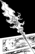 True Spirit Spear Chastiefol