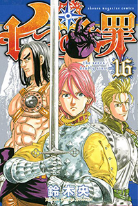 Volume 16.png