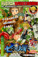 Chapter87