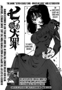 Chapter326