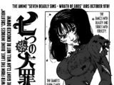 Chapter 326