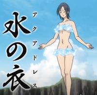 Aqua Dress Anime
