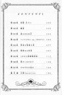 Volume 24 contents