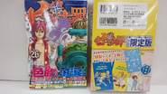 Volume 26 LE package