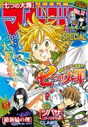 Magazine Special 2015-11