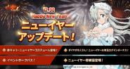GC Happy New Year 2020