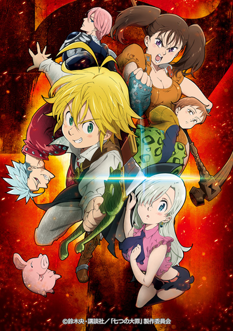 The Seven Deadly Sins (Anime)