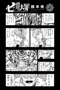 Volume 20 page 1