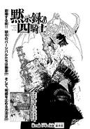 4KOA Chapter 29