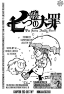 Chapter252