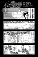 Volume 4 page 1