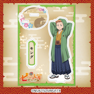 NnT Ameba New Year Collab King2