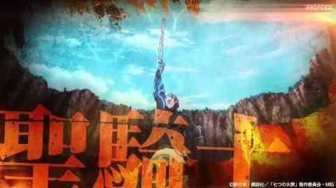 Nanatsu no Taizai - Segunda Temporada