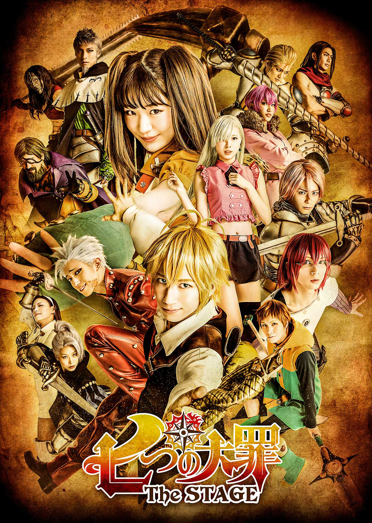 The Seven Deadly Sins: The STAGE
