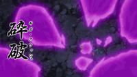 Drole using Giga Crush Anime